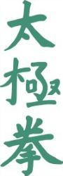 Taichi1